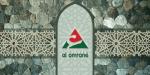 """مجموعة """"العمران"""" تضيف خدمات رقمية جديدة لتسهيل التواصل في زمن """"كورونا"""""""