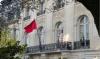 القضاء الهولندي يبث في قضية مقتحمي قنصليتي المغرب بأوتريخت ودنبوش